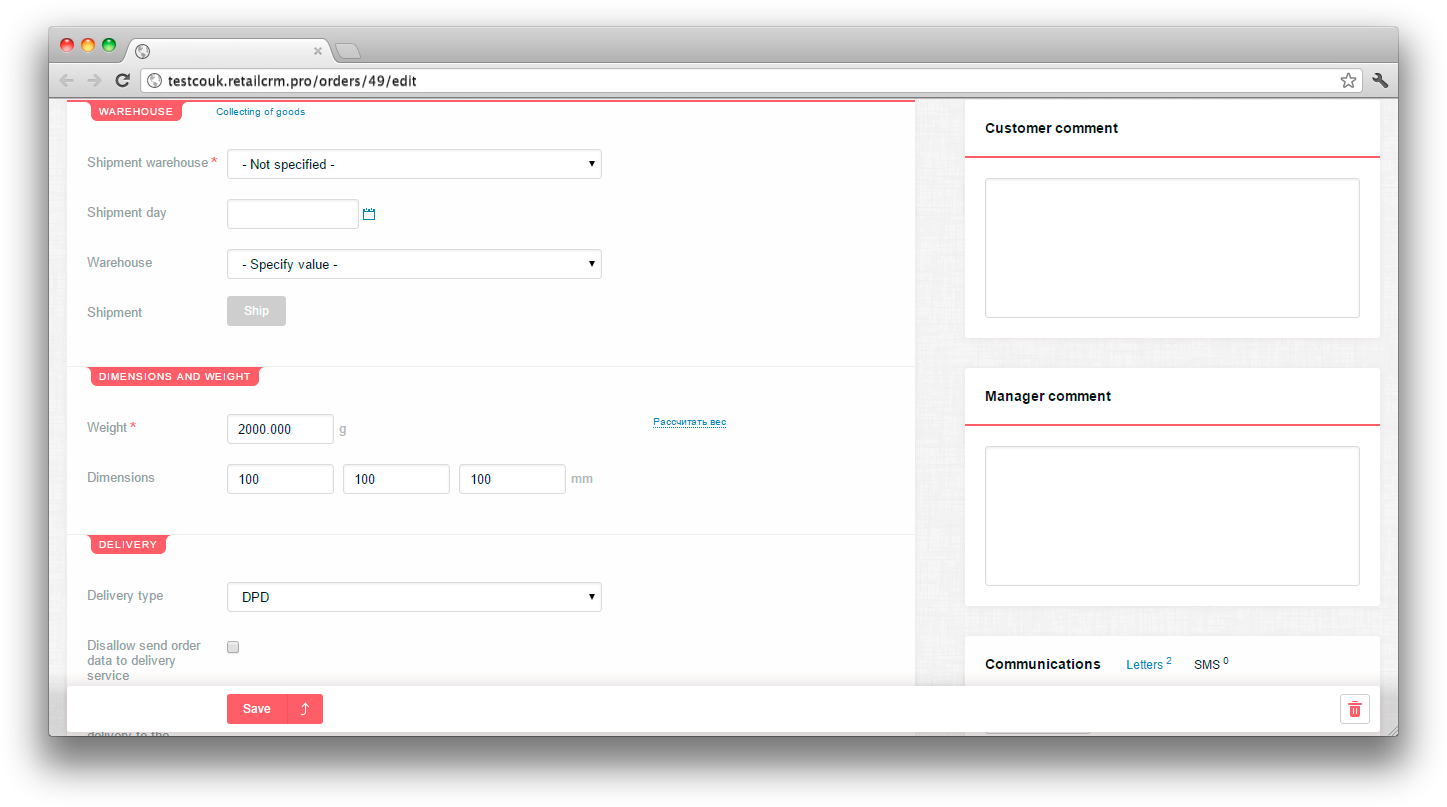 retailCRM Documentation | Users / Integration with DPD
