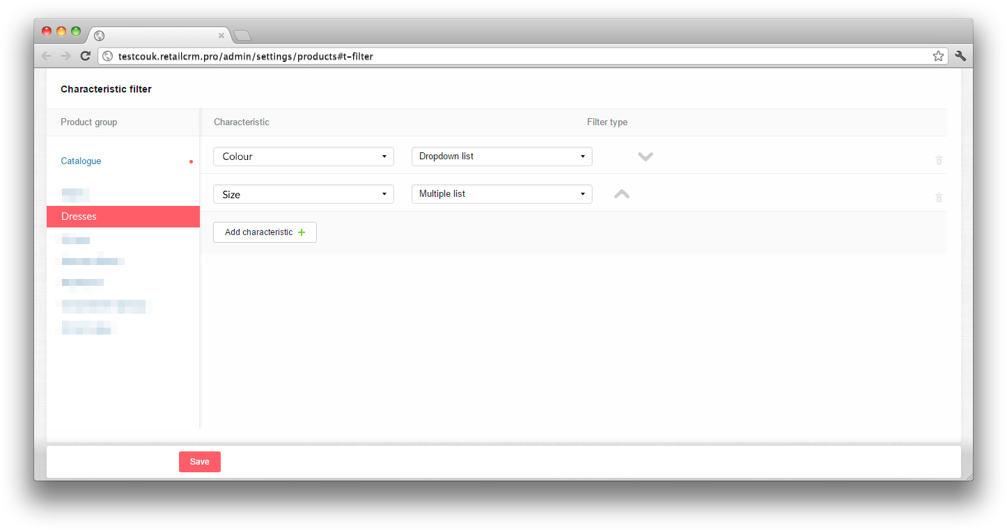 retailCRM Documentation | Users / Settings page